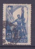 64-396 // USSR - 1938    EXPO'38  PARIS  Mi 583 O