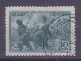 64-401 // USSR - 1943  THE PATRIOTIC  WAR  Mi 866 O