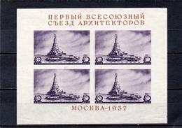 URSS 1937 * PETITE PLI