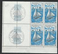 """FR Coins Datés FDC YT 1621 """" Gerbault """" Neuf** Puteaux Le 10 JANV 1970 - Dated Corners"""