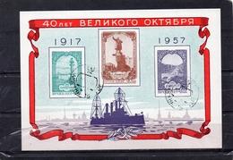 URSS 1957 O