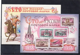 URSS 1958 O