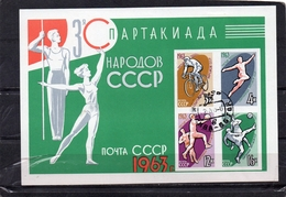 URSS 1963 O