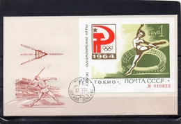 URSS 1964 O