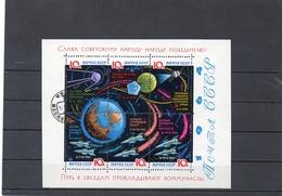 URSS 1964 O PAPIER LAQUE' - 1923-1991 URSS