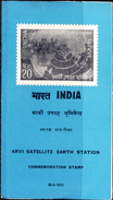 ARVI SATELLITE EARTH STATION-STAMP ON INFORMATION SHEET-INDIA-BX1-367