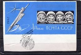 URSS 1962 O