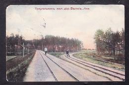 LT1-83 VALKI - Latvia