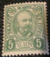 Montenegro 1902 Prince Nicholas I 5h - Unused