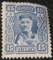 Montenegro 1907 Prince Nicholas I 15pa - Unused