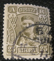 Montenegro 1907 Prince Nicholas I A & R  - Used