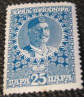 Montenegro 1913 Prince Nicholas I 25pa - Unused