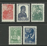 RUSSLAND RUSSIA 1938/39 Michel 578 & 676 - 682 *