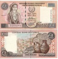 CYPRUS   1 Pound      P57      1.2.1997    UNC - Chipre
