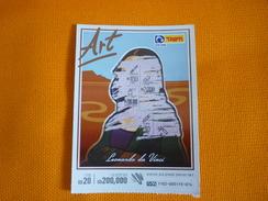 Mona Lisa Leonardo Da Vinci Art Painting Peinture Instant Scratch Lottery Ticket From Israel - Billetes De Lotería
