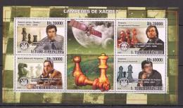 OO186 2008 S.TOME E PRINCIPE SPORT CHESS CAMPEOES DE XADREZ 1KB MNH