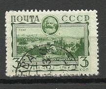 RUSSLAND RUSSIA 1933 Michel 424 O