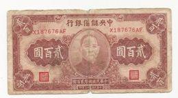 China 200 Yuan 1944 In (VG) Banknote P-J30 (USAC) - Chine