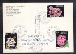 Monaco 1981, Postkarte In Die UdSSR, Kaktus / Monaco 1981, Postcard To USSR, Cactus