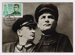 CARTE MAXIMUM CM Card USSR RUSSIA Red Army Marshal Tukhachevsky Kirov  Leningrad - Maximum Cards