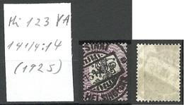 FINLAND FINNLAND 1925 Michel 123 Y A O