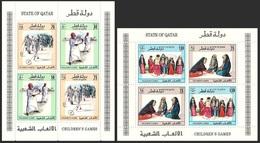 Qatar** 1993, RARE MS, Children Games, 2 Souvenir Sheets Of Playing Young Boys & Girls - Qatar