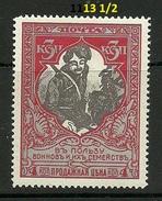 RUSSLAND RUSSIA 1915 Michel 104 C *
