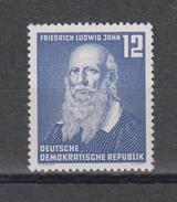 DDR  1952 Mich.Nr.317 ** Geprüft  BPP - [6] République Démocratique