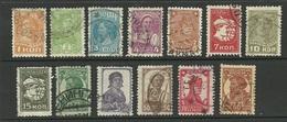 RUSSLAND RUSSIA 1929/32 Michel 365 - 377 O