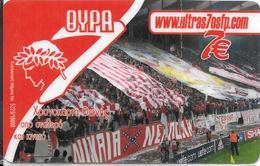Griechenland: Fussball Club Olympiakos CFP - Ohne Zuordnung