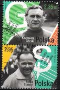 Poland  2014   2 V   Used  Legendary Trainers