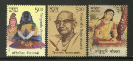India 2017 Telugu Writers Aatukuri Molla Viswanatha Satyanarayana Tarigonda 3v MNH