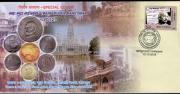 India 2009 Mahatma Gandhi Maha Mudra Mahotsava Currency Coin Special Cover # 7143
