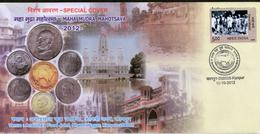 India 2009 Mahatma Gandhi Maha Mudra Mahotsava Currency Coin Special Cover # 7213