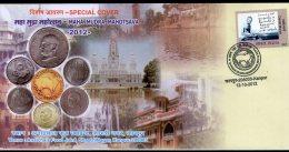 India 2009 Mahatma Gandhi Maha Mudra Mahotsava Currency Coin Special Cover # 7442