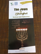THE JEWS IN SHANGHAI JEWISH REFUGEES MUSEUM SYNAGOGUE BROCHURE LEAF,JUDAICA ,regular Shipping 2$ - Religion & Esotericism