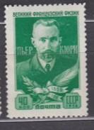 Russia 1956 Mi 1883 MH