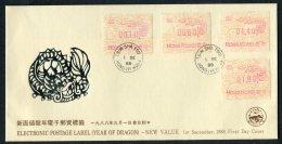 1988 Hong Kong Tsim Sha Tsu FRAMA ATM Year Of The Dragon FDC. New Values First Day Cover - Hong Kong (...-1997)