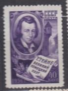 Russia 1956 Mi 1886 MH