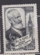 Russia 1956 Mi 1887 MH