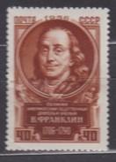 Russia 1956 Mi 1888 MH