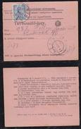 Ungarn Hungary 1922 2KR Used On Formular
