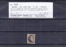 Belgique - COB 10A Oblitéré - Bande De 3 - Cachet P45 Gand - 14 Barres - 4 Marges + 5 Voisins - Valeur 100 €