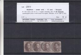 Belgique - COB 10A Oblitéré - Bande De 4 - Cachet P90 Ostende - 3 Timbres 4 Marges - Valeur 200 €
