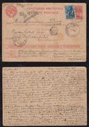 Russia USSR 1941 Censor Postcard Stationery Uprated To RIO DE JANEIRO Brazil Judaica