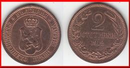 **** BULGARIE - BULGARIA - 2 STOTINKI 1912 FERDINAND I **** EN ACHAT IMMEDIAT - Bulgarie
