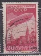 Russia 1931 Mi 399A Used