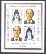 201 - Vignette 2002 - Election Presidentielle Non Dentele - Valery Giscard D Estaing - Neuf ** (MNH) Sans Charniere