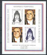 201 - Vignette 2002 - Vignette Election Presidentielle Non Dentele - Georges Pompidou - Neuf ** (MNH) Sans Charniere