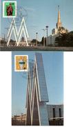 "(M) DDR 2 Halbamtl. Maximumkarten Mi-Nr. 2929/30 ESSt. BERLIN  5.3.85 ""Leipziger Frühjahrsmesse"""